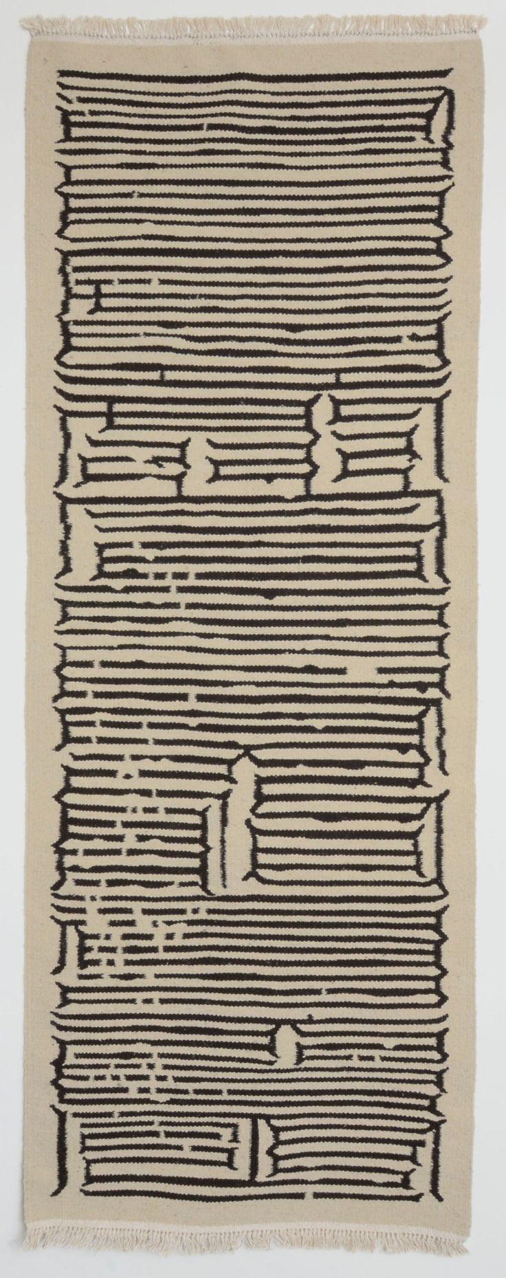 手織りのラグ ウール チュニジア