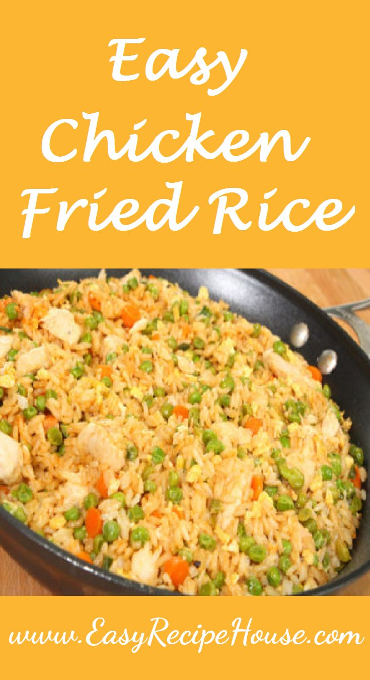 Easy Chicken Fried Rice- Easy Dinner Recipe- Fakeaway-  Quick and Simple