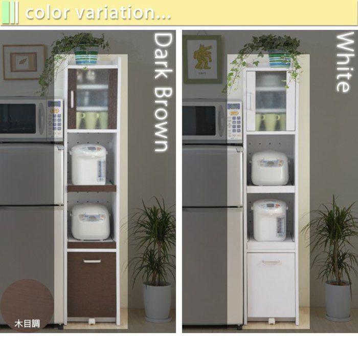 楽天市場 隙間収納 キッチン ラック 高さ160cm 小さい食器棚 小さい