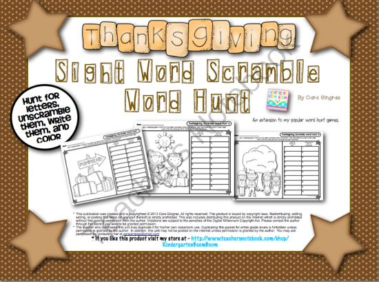 Thanksgiving Sight Word Scramble Word Hunt - (Kindergarten and First Grade Sight Word/Literacy) use magnifying glasses to find letters to unscramble and build a sight word. $1.50