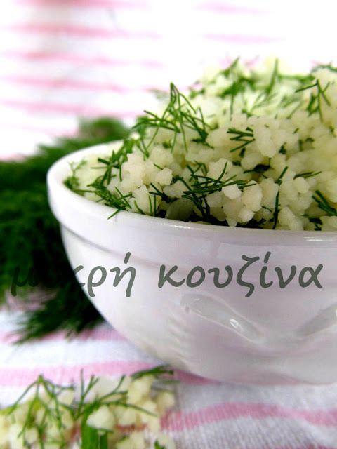 μικρή κουζίνα: Αρωματικό κους κους με μάραθο