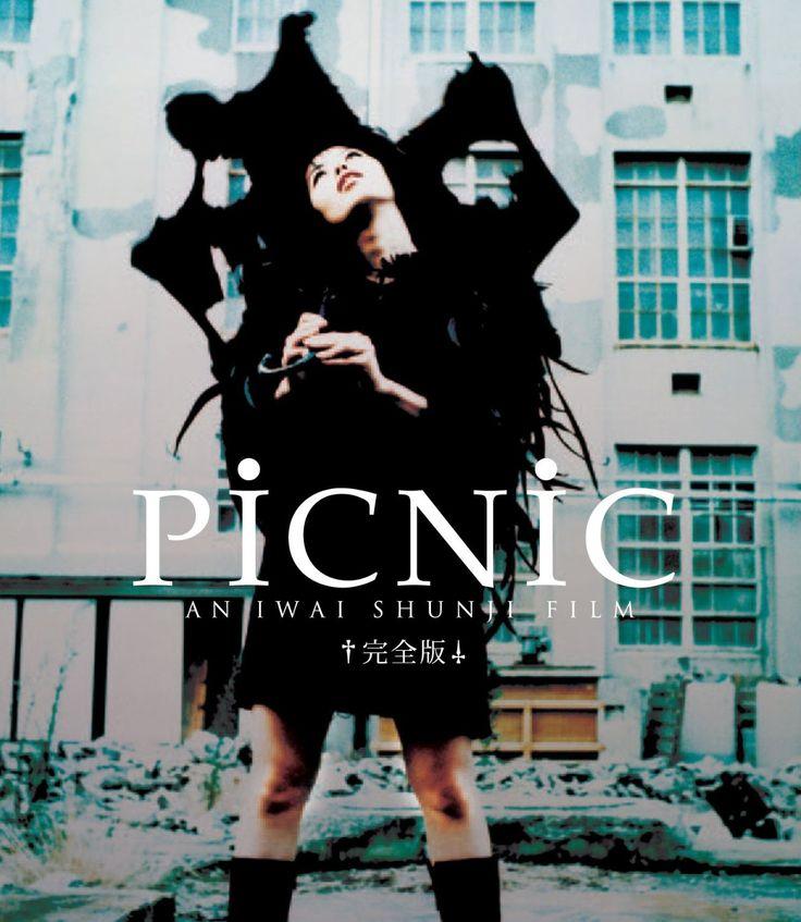 Amazon.co.jp | PiCNiC [完全版] [Blu-ray] DVD・ブルーレイ - チャラ, 浅野忠信, 橋爪浩一, 伊藤かずえ, 鈴木慶一, 岩井俊二
