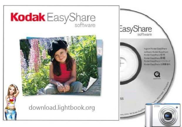 Download Kodak Easyshare Software 8 3 0 Edit Share Images Kodak Easyshare Photo Editing Software Create Photo Album