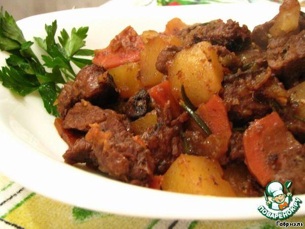 Тушеная говядина по старинному рецепту ингредиенты