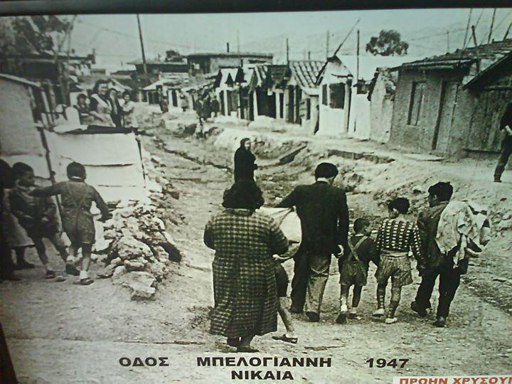 nikaia 1947