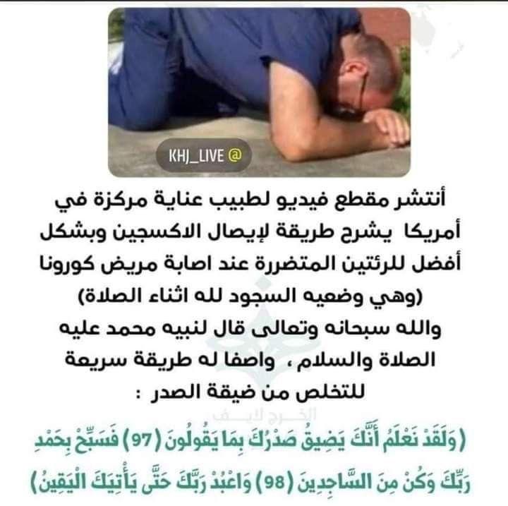 Pin By Tagreed Mohamed Khalid On Allah Islam Allah Islam Jig Islam
