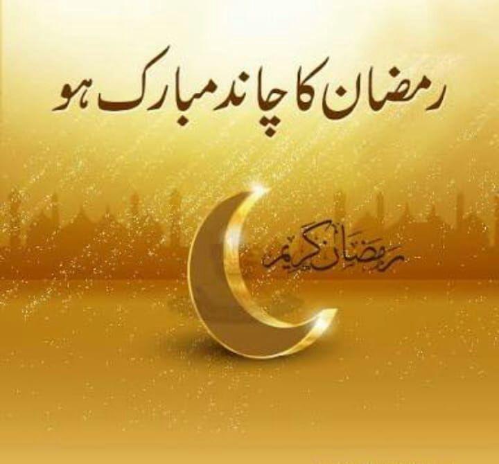 Pin By Md Chand Rahmani On Eid Ramzan Stud Earrings Jewelry Calligraphy
