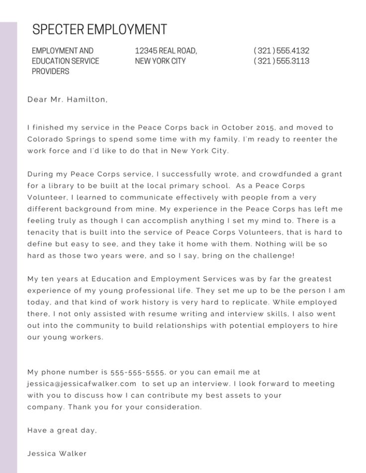 Do All Resumes Need A Cover Letter Database | Letter Template Collection