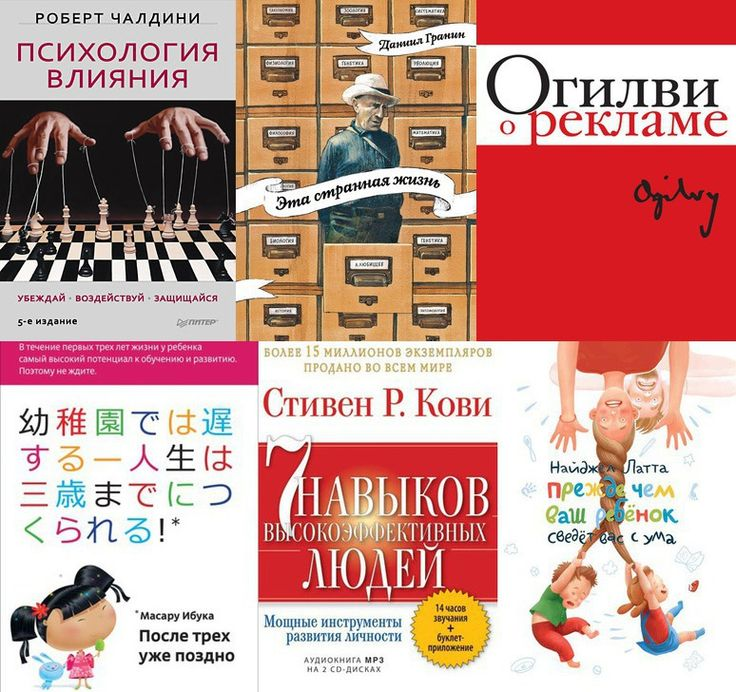 Подборка книг, рекомендованных Людвигом Быстроновским, арт-директором Студии Артемия Лебедева.