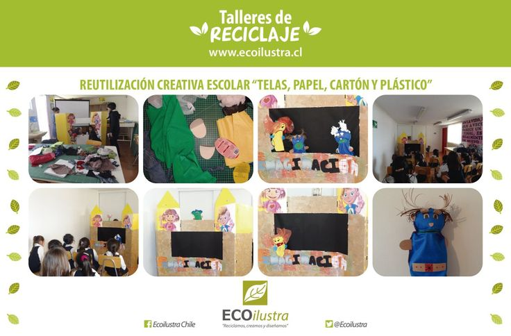 """""""#Reutilización_Creativa_Escolar TELAS, PAPEL, CARTÓN Y PLÁSTICO #EducacionAmbiental #reutilizar #handmade #recreo_verde #reducir #melipilla"""""""