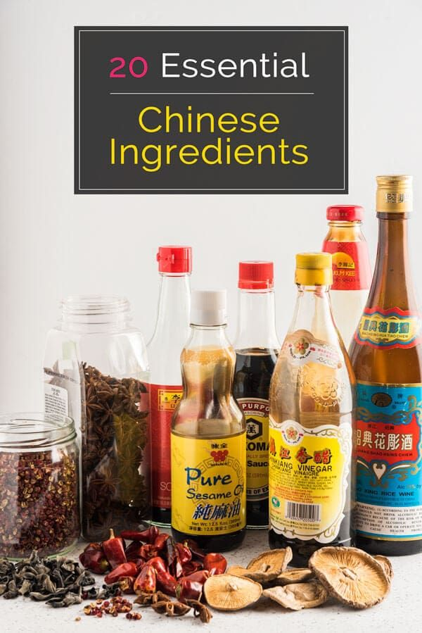 20 Essential Chinese Ingredients And Where To Buy Do You Often Struggle With Chinese Cooking Be Authentic Chinese Recipes Chinese Cooking Best Chinese Food