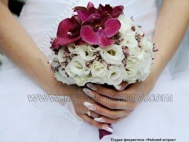 Изящный букет для невесты, состав: белая эустома, лимониум и бордовая орхидея. Ручка букета драпирована бордовой атласной лентой.