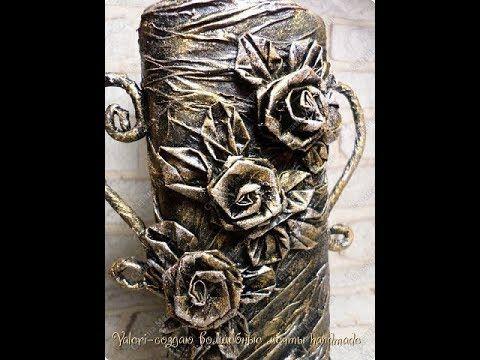 Розы для декора из скотча. Мастер класс - YouTube