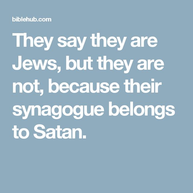 They say they are Jews, but they are not, because their synagogue belongs to Satan.