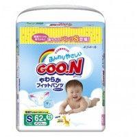 Подгузники Goon (Гун) отзывы и цены для желающих купить