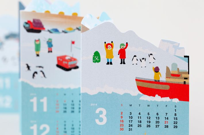 client : 第54次南極地域観測隊 design : homesickdesign illustration : iseya miki(homesickdesign) 2012