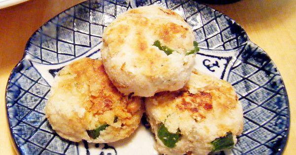 【忙しい朝でも栄養を!】「納豆おやき」ならパパッと作れる楽チン朝食です♪   クックパッドニュース