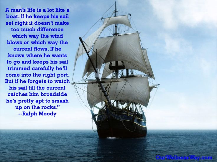 17 Best Images About Sailing Quotes On Pinterest: 42 Best Inspirational Quotes Images On Pinterest