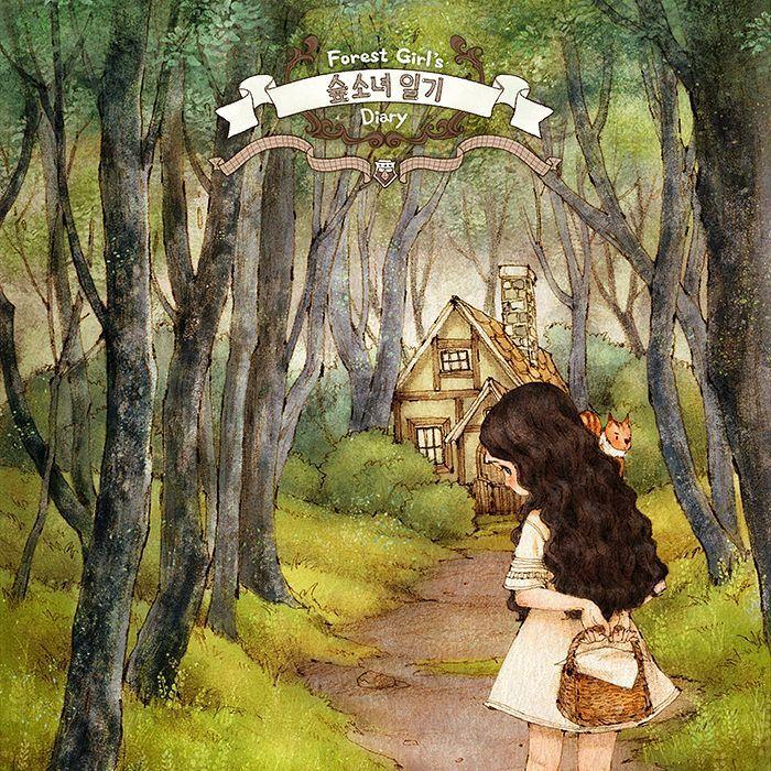 초록이 우거진 외딴 숲, 소녀를 따라 숲속 집으로 놀러오세요. In a remote and green forest, I came to visit a girl's house. #illust #illustration #forestgirl #forest #sketch #tree #green #girl #blackhair #rudolphdog #drawing #squirrel #aeppol #일러스트 #일러스트레이션 #소녀 #숲 #나무
