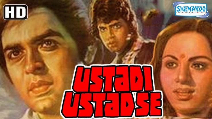 Watch Ustadi Ustad Se HD - Mithun Chakraborty - Ranjeeta - Vinod Mehra - Old Hindi Movie watch on  https://free123movies.net/watch-ustadi-ustad-se-hd-mithun-chakraborty-ranjeeta-vinod-mehra-old-hindi-movie/