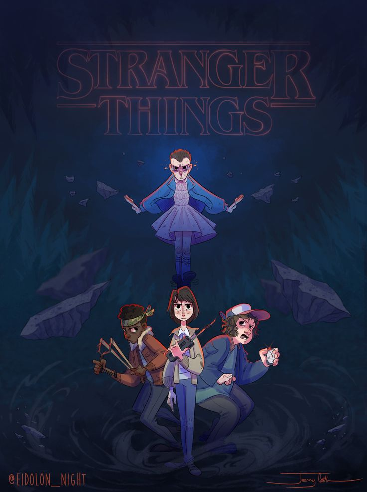 """Stranger Things, if it were an animated feature film!"" by Jenny Calabro - Eleven, Lucas Sinclair, Mike Wheeler, and Dustin Henderson"