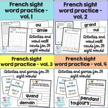 French sight word activities - Volumes 1-4 BUNDLE. Get your French Immersion students recognizing and reading sight words with these fun centre games! Great for Daily 5 / Les 5 au quotidien!