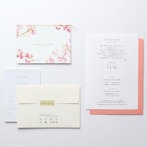 【happyleaf_wedding】さんのInstagramをピンしています。 《Cherry 招待状 [チェリー]🌸🌸 優しいピンクの色彩で描かれた桜の花に、和の心を感じる美しい招待状。満開に開いた花々が、おふたりに訪れた春を表現しています👍✨ Cherry 招待状 1部  290円(税別) 印刷込 10部からご注文可能です✨  今なら封筒の宛名印刷無料キャンペーン中!! 結婚式に必要な#ペーパーアイテム がハッピーリーフなら全て揃います!! *招待状や席次表の無料サンプル資料請求 はハッピーリーフHPより💌 *#ハッピーリーフ で検索👈 *おしゃれでかわいい #ウェディングアイテム をご紹介 *フォロー お忘れなく♥️ ・ #ウエディング#ウェディング #結婚式準備#花嫁diy #結婚式招待状#招待状 #桜#春#プロフィールブック  #2016冬婚#関西花嫁 #2017春婚#2017夏婚 #2017秋婚#北陸花嫁 #プレ花嫁#東海花嫁 #日本中のプレ花嫁さんと繋がりたい #wedding#ワーキング花嫁》