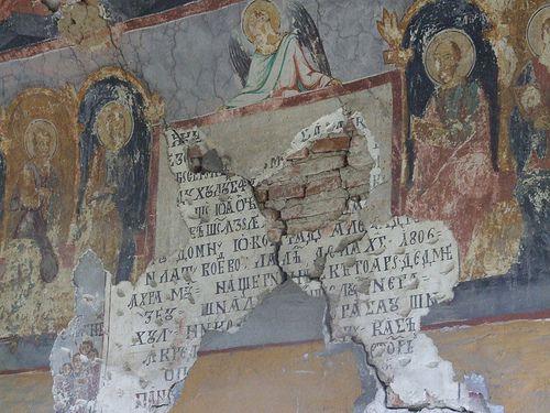 Biserica in paragina