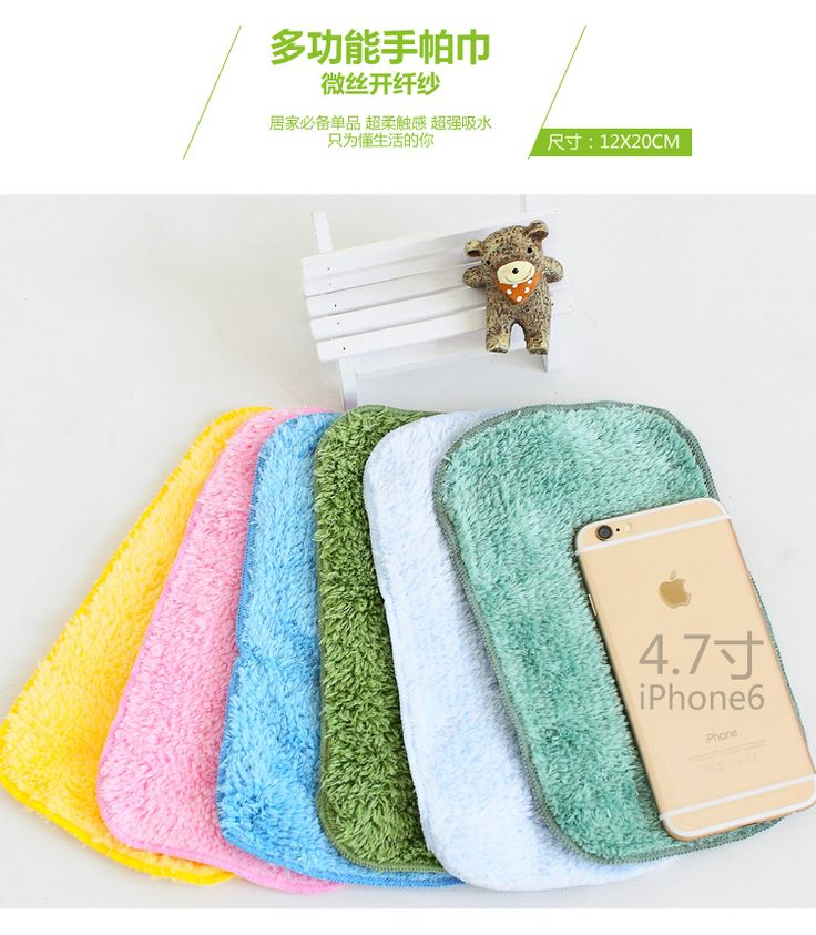 FOR Babies,Feeling Soft ;Anti-bacterial anti-mite is not allergic;Easy to clean and can quickly restore dry