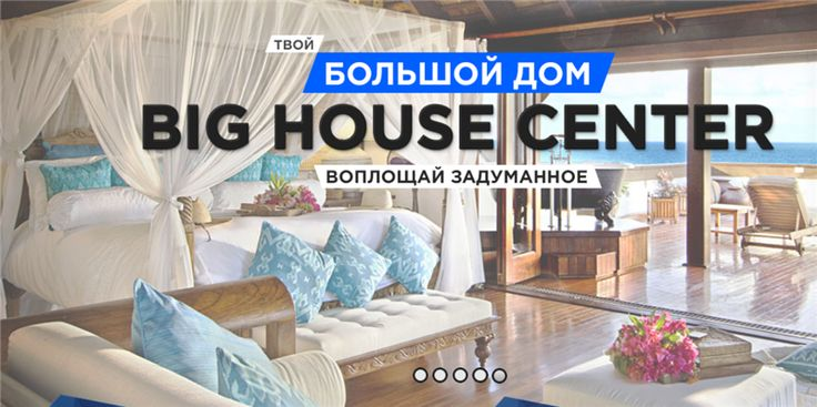 Big House Center- oplatí sa byť súčasťou. Podrobnejšie info na webe,kde vás presmeruje po kliknutí na obrázok.