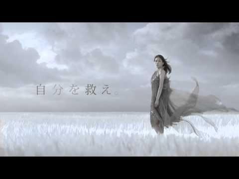 Ad for Shiseido's whitening skin lotion HAKU, featuring Juri Ueno. Directed by Kosai Sekine. Production: BB Media