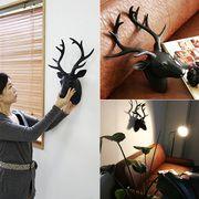 【楽天市場】【お値引クーポン有】★【送料無料】 ウォールデコレーション 鹿の頭 STAGHEAD 壁面装飾 シカ ウォールアート ウォールディスプレイ ウォールデコ 動物 壁掛け アート ハンティングトロフィー壁に飾るだけでアートなお部屋を演出する壁飾り(フォーシーズンズ) | みんなのレビュー・口コミ