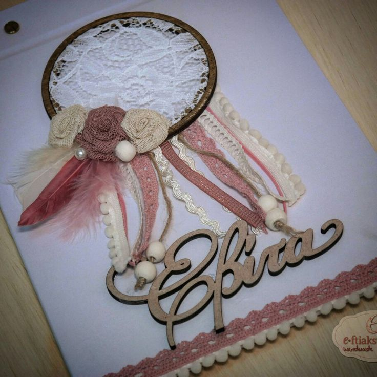 Βιβλίο ευχών ονειροπαγίδα By e-ftiaksto.com