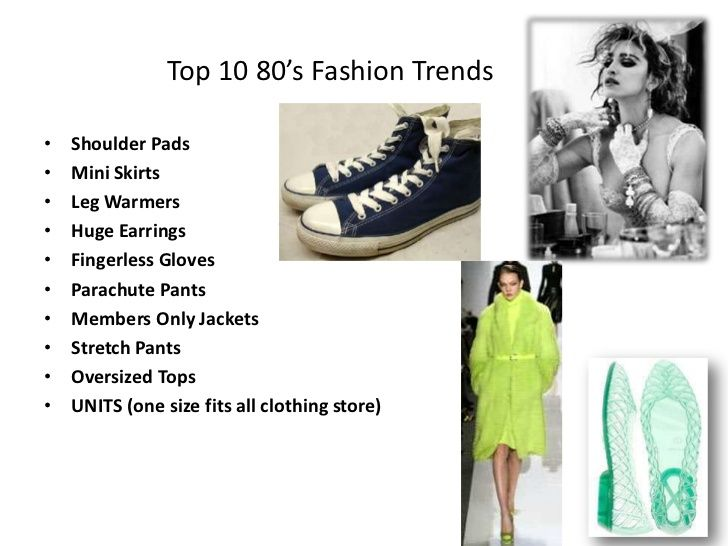 70s and 80s fashion style - Google Search