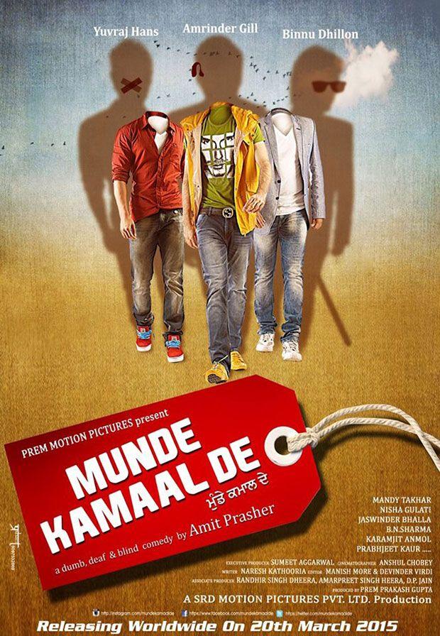 Punjabi movie - Munde Kamaal De