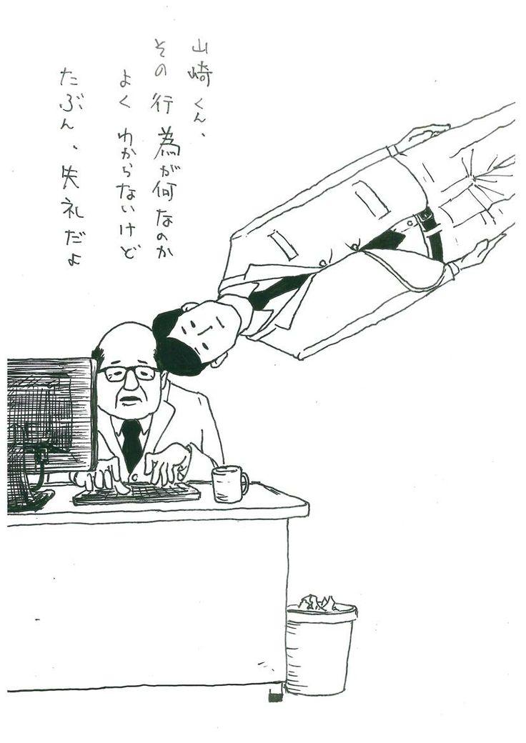 サラリーマン山崎シゲル vol.2