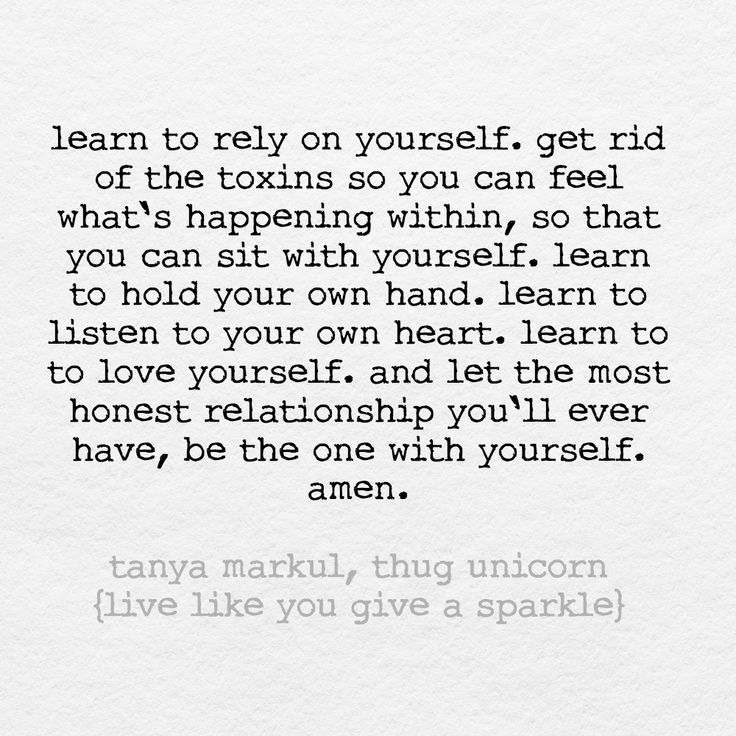 learn to rely