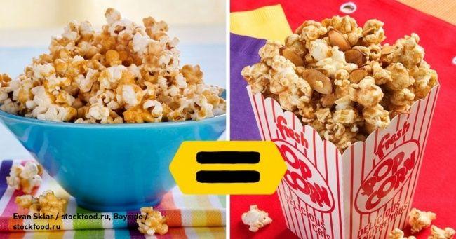 Una sencilla receta para aquellos que adoran las palomitas caramelizadas del cine