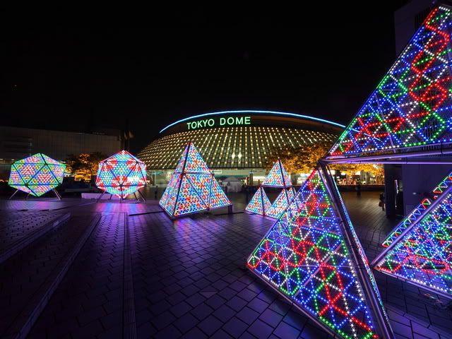 Tokyo Dome - Bunkyo http://www.tokyo-dome.co.jp/e/