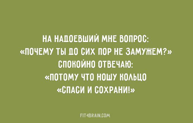 Жена в семье главная. А если муж думает, что он всё решает, то она ещё и мудрая.