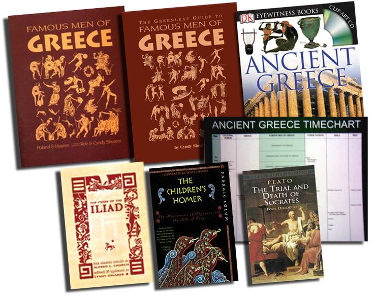 an analysis of ancient times of greece and rome Dream interpretation was regarded by ancient peoples in mesopotamia, egypt,  greece, and rome as an art requiring intelligence and,.