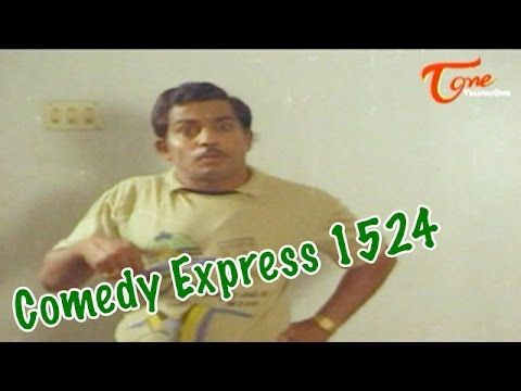 Comedy express 1524 b 2 b latest telugu comedy scenes teluguone