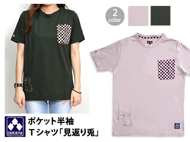 和柄 tシャツ レディース - Google 検索
