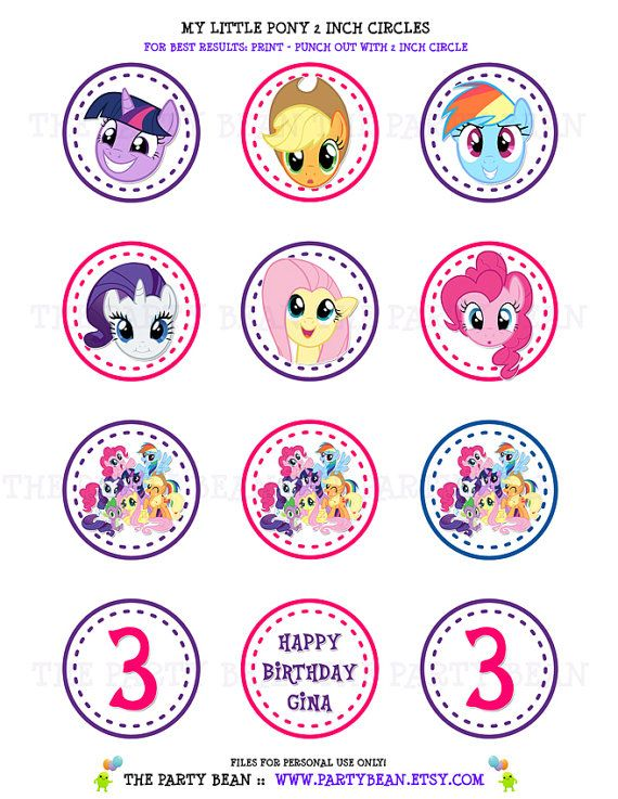My Little Pony Birthday Party Cupcake Toppers by partybean on Etsy  instantpartyinvites@gmail.com