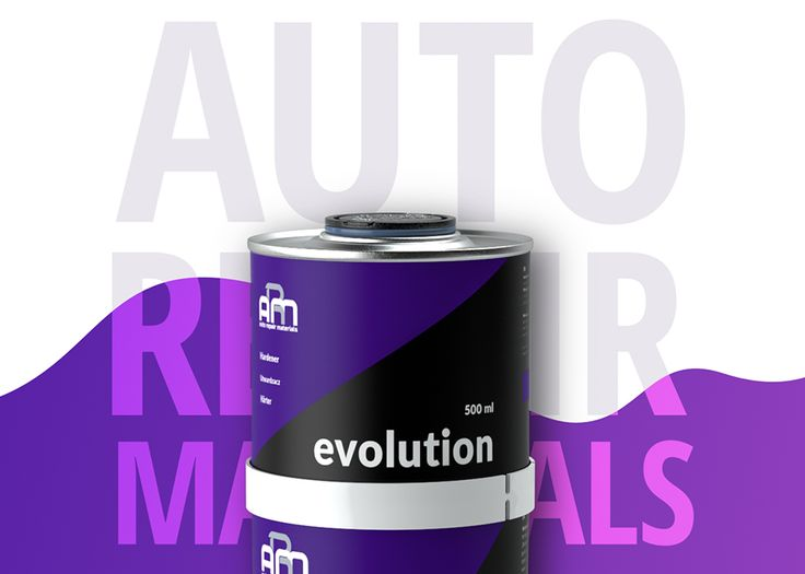 ARM Group is a large manufacturer of paint and coatings products for cars.