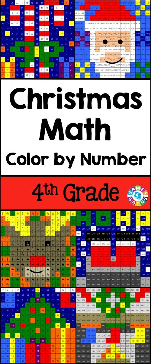 4th grade christmas activities 4th grade christmas math color by number group activities. Black Bedroom Furniture Sets. Home Design Ideas