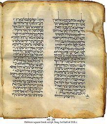 Aramaic language- love the soundbytes on this page