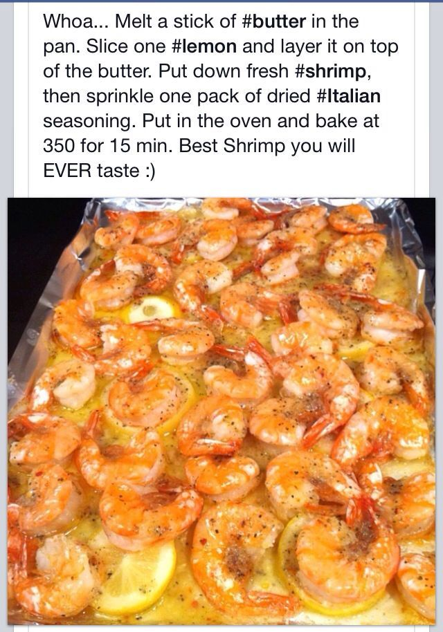 Oven Shrimp with lemon and butter