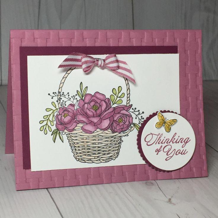 Обнимаю, плетение открытка