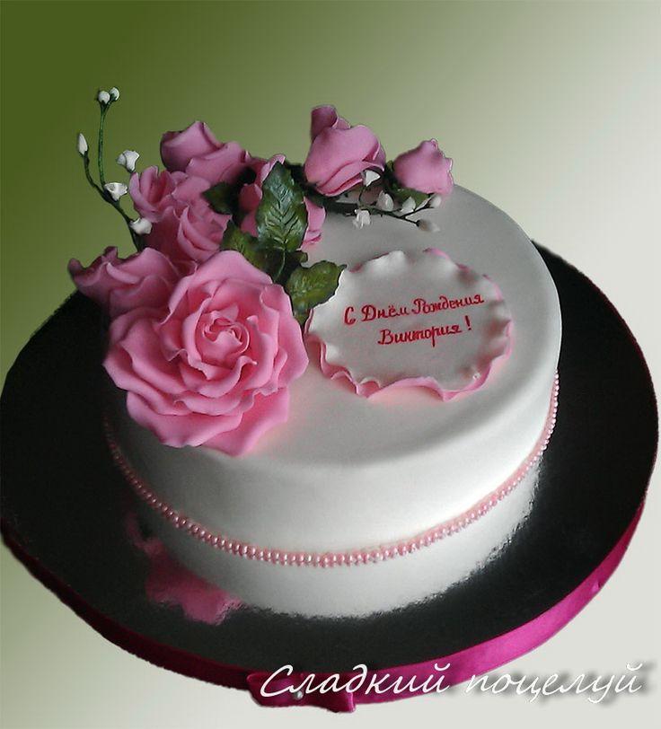 Розовые розы для любимой #торт_на_заказ_киев #день_рождения #комбинированный_торт